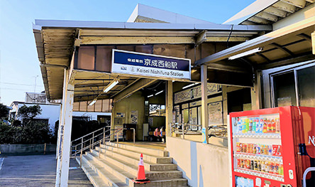 京成西船駅 電車と駅の情報 京...