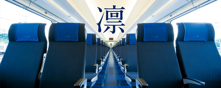 https://www.keisei.co.jp/keisei/tetudou/skyliner/jp/assets/images/skyliner/design/rin_poster.jpg